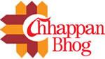 Chappanbhog-s